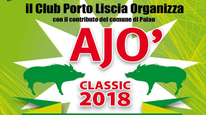 Ajo classic cover