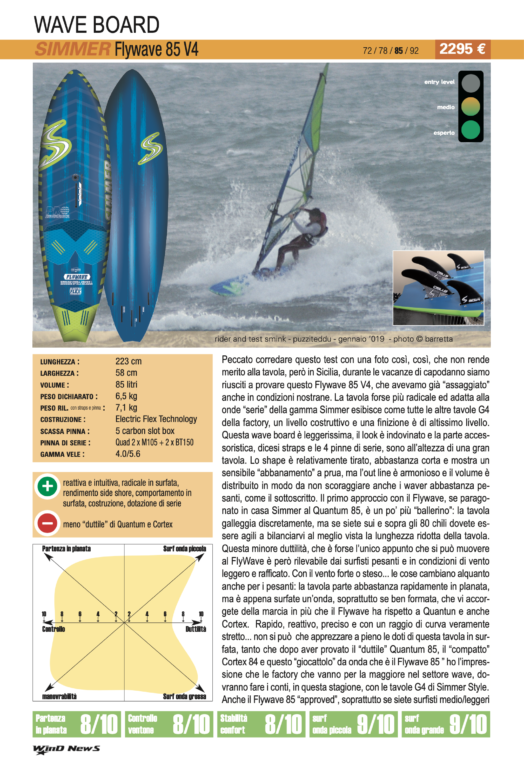 Simmer Style Flywave 85 v4 2019